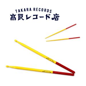 沖縄ドラムスティック