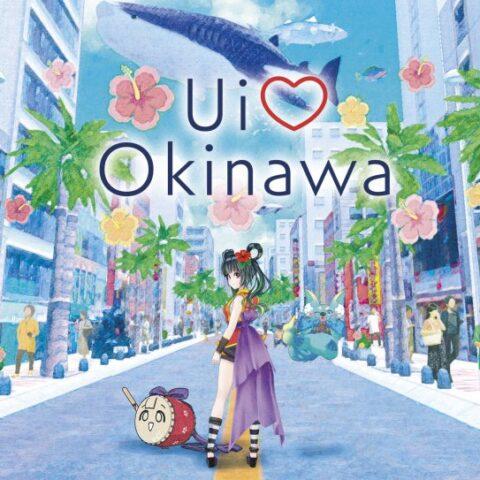 【コラボ決定!】根間うい「Ui♡Okinawa」✖️高良レコード店